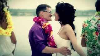Гавайская свадьба Петровых Максима и Татьяны