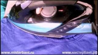 ТРАНСФЕРНАЯ ПЕЧАТЬ, печать на футболках, одежде(, 2015-05-10T13:35:50.000Z)