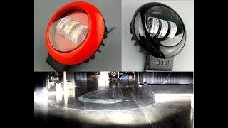 Тяжелая Техника Линзованные светодиодные фары не слепят встречку , светодиоды CREE мощность 30 ватт!