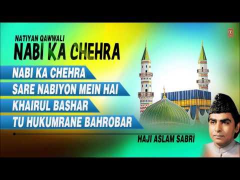 NABI KA CHEHRA (Natiya Qawwali)