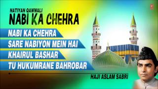 "NABI KA CHEHRA (Natiya Qawwali) ""ASLAM SABRI"" (Full Song JUKEBOX) 