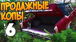 Брошенный Кадиллак в Лесу - ПРОДАЖНЫЕ КОПЫ (6 серия) GTA 5