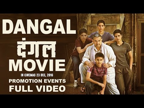 """Dangal"" Promotion Events (2016) | Aamir Khan | Sakshi Tanwar"
