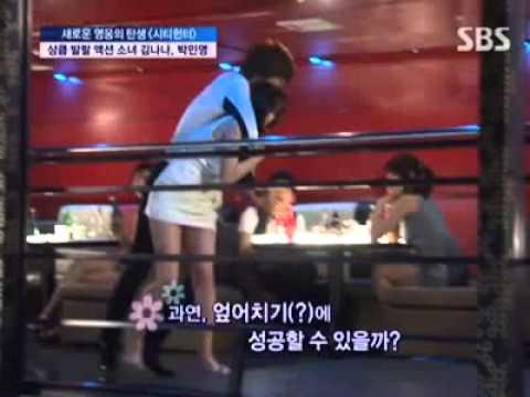 Download BTS MinMin Couple-Minho && Minyoung (YS && Nana) CITY HUNTER CLUB SCENE {Nana Flips YS)