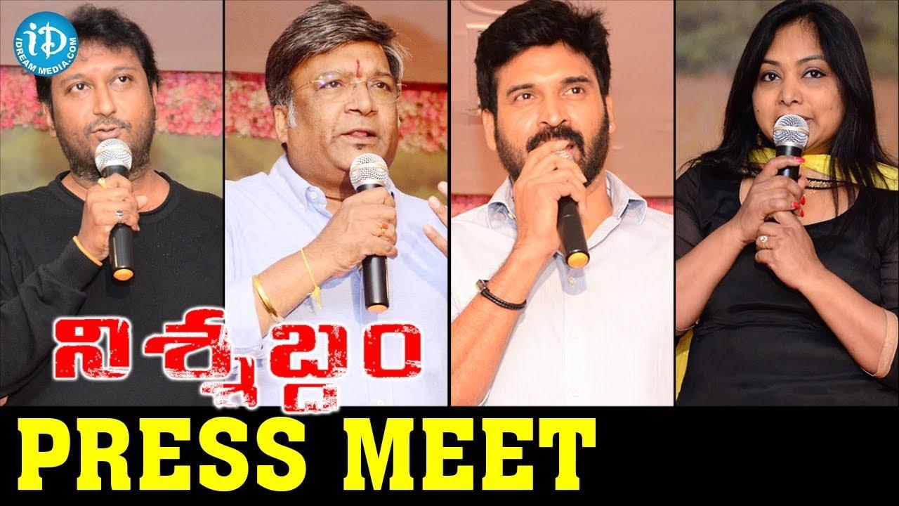 Nishabdham Telugu Movie Press Meet Full Event    Anushka Shetty   Hemant Madhukar   iDream Filmnagar
