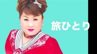 2018年2月7日発売! 作詞:水木れいじ 作曲:水森英夫 「きずな橋」のカ...