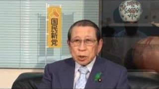 国民新党 代表 綿貫民輔 平成20年4月25日