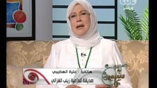 صحبة ياسمين - ياسيمن الخيام - CBC-15-9-2012