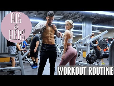 HIS HERS WORKOUT What We Do Differently YouTube