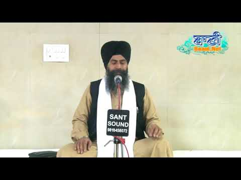 Bhai-Paramjeet-Singh-Ji-G-Rakab-Ganj-Sahib-At-Karol-Bagh-On-14-Jan-2018