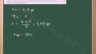 Задание В1 ЕГЭ по математике 2013