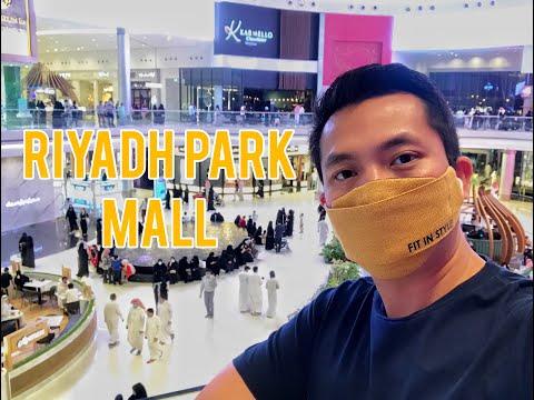 Mall Tour | Riyadh Park | Saudi Arabia | الرياض بارك