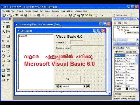 Learn Microsoft Visual Basic 6 0 Malayalam Part 1
