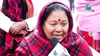 करोडौं ठगी गर्ने यी को हुन् ? पिडित रुदैं प्रहरी कार्यालयमा पुगे    Hamilai Bhannu Chha Epi -33