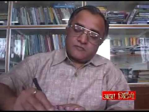 Aha Zindagi Hindi Magazine Pdf
