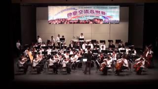 J Offenbach  《Barcarolle霍夫曼船歌》 【香港南區管弦樂團】