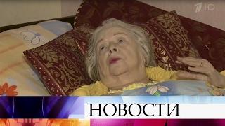 ВСаратове навызов к92-летней женщине вместо врачей приехала ритуальная служба.
