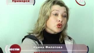 3D кинотеатр в Приморске.mp4(, 2012-04-12T11:36:09.000Z)