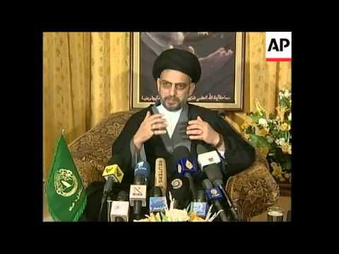 Hakim says IGC has agreed to base Iraq's laws on Islam