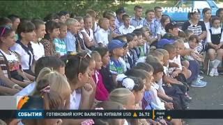 У школах Донеччини на лінії розмежування стартували уроки безпеки
