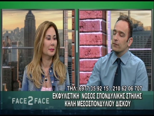 FACE TO FACE TV SHOW 182