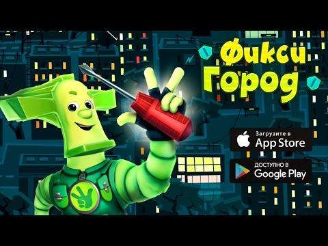 Детские игры онлайн. Бесплатные онлайн игры для детей