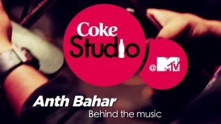 Anth Bahar - BTM - Rajasthan Roots & Func. - Coke Studio @ MTV Season 3