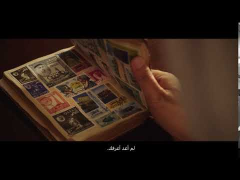 Dear Qatar from Qatar Post short film