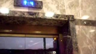 Лифты в ТРЦ Европейский