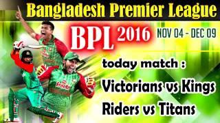 Bangladesh Premier League 2016  Live Cricket Score, Live streaming