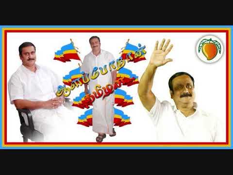 Aala poran tamilan song in anbumani