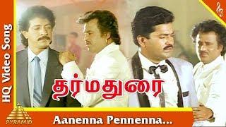 Aanenna Pennenna Video Song Darma Durai Tamil Movie Songs Rajinikanth Nizhalgal Ravi Pyramid Music