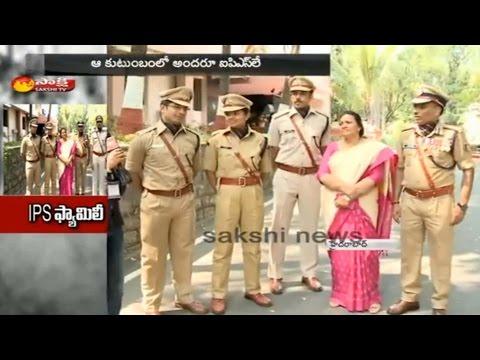IPS Family: IPS Officer Vishnu Vardhan - Sakshi Exclusive