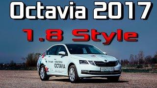 видео Купить новый Шкода – предложения автосалонов Шкода. Цена на новый Skoda 2017-2018, прайс-лист, продажа Skoda, приобрести авто у официального дилера в Украине.