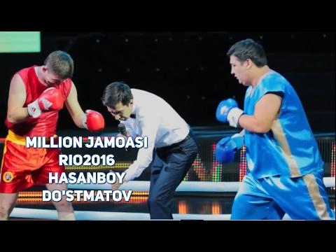 Million jamoasi - Pok-Pok RIO Hasanboy Do'stmatov