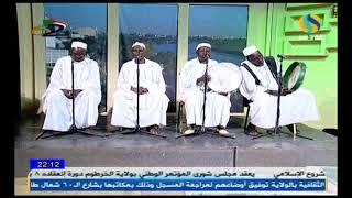 حلاة تهليلهم القوم - الراوي الشيخ محمد ود رحمه - أولاد الشيخ المكاشفي