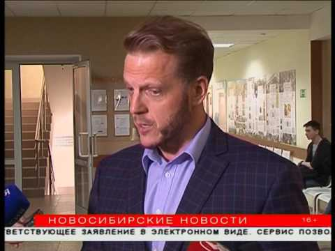 Как договориться с ТСЖ — бесплатные семинары в Новосибирске