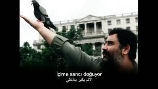 Ahmet Kaya - Dardayım (arabic translation)