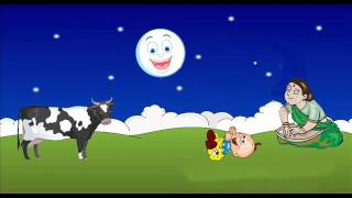 Ai ai chand mama -  Bengali Poem Bangla Rhyme Nursery Song