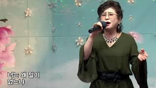 가수 서연 - 채석강 (원곡:진성) 상록수 탑스타쇼 /…