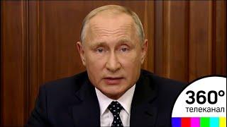 видео Путин предложил российским женщинам выходить на пенсию в 60 лет