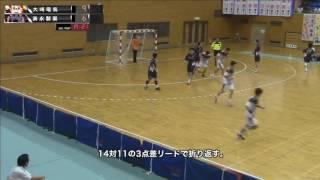 第41回日本ハンドボールリーグ 9/10 大崎電気vs湧永製薬