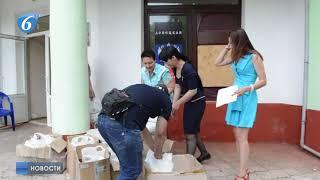 Общественный штаб по прифронтовым районам ДНР оказал помощь жителям Горловки
