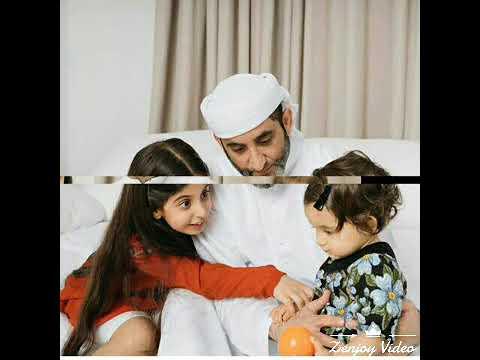 Sheikh saeed  bin maktoum  family #2