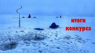 Зимняя рыбалка на Финском заливе Ловля корюшки на карася Февраль 2021