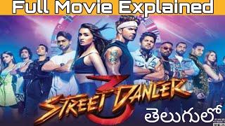 Street Dancer 3D full movie story explained in Telugu   Street Dancer 3D full movie In Telugu