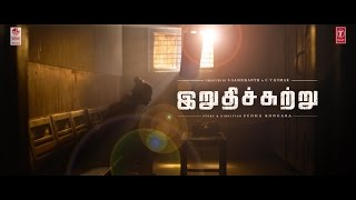 "Vaa Machaney Full Video Song Hd  || ""Irudhi Suttru"""