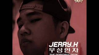 Jerry.K :::우아한 년 (feat. The Quiett)