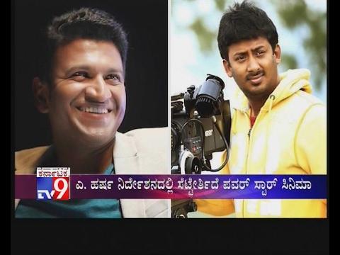Puneeth Rajkumar In Harsha's Upcoming Directorial `Anjaniputra`