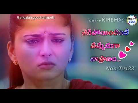 Janaki weds Sriram....osm song